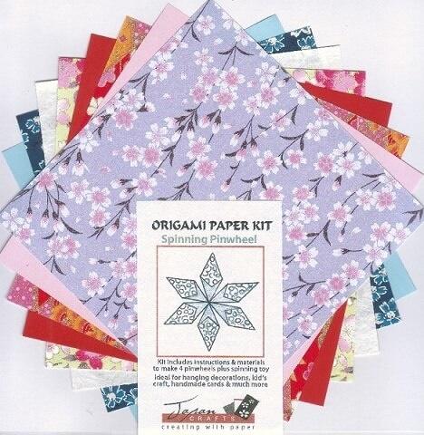 spinning pinwheel pattern