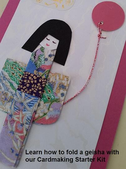 geisha doll fold