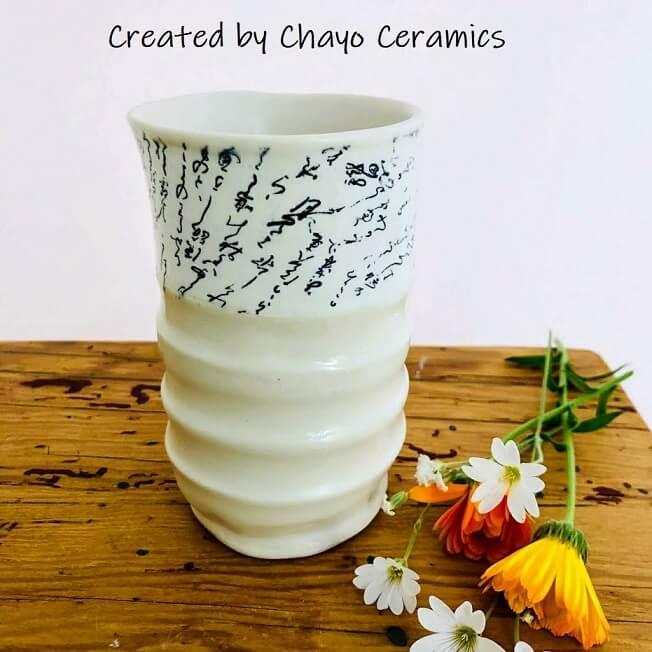 tpb27 ceramic transfer