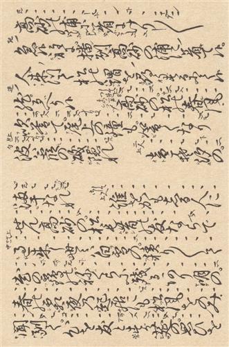 genkouyoushi paper