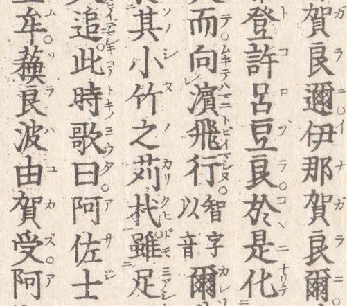 kanji paper