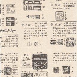 japanese genkouyoushi paper