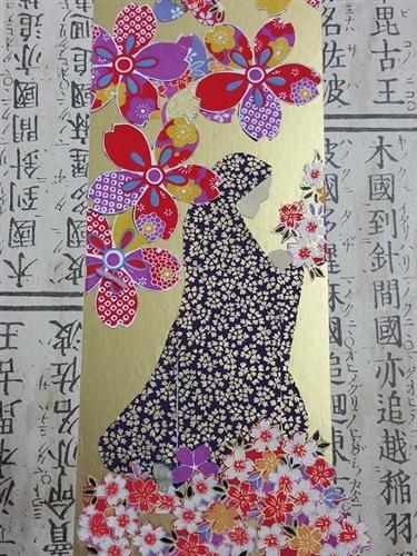 japan crafts c10