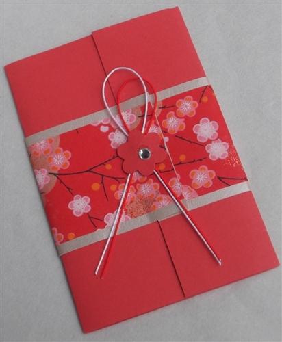 japan crafts r21
