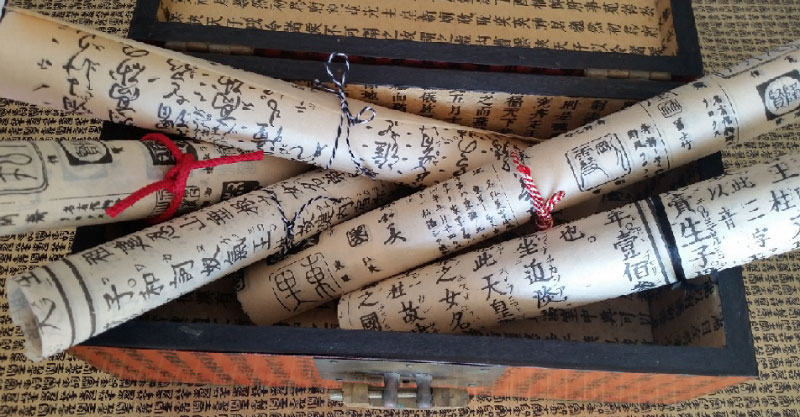 kanji papers